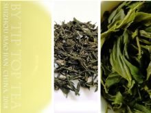 Suizhou Maojian - China Green Tea